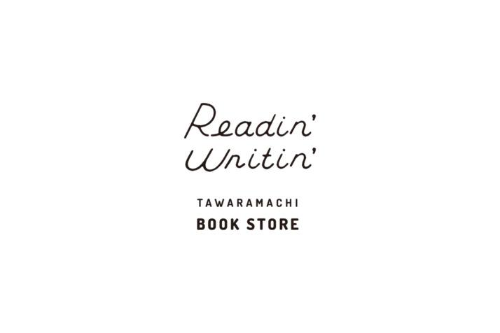 READIN' WRITIN' BOOKSTORE