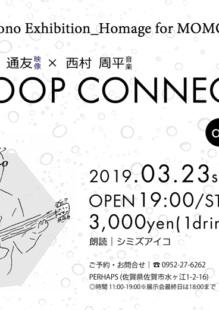 LOOP CONNNECT