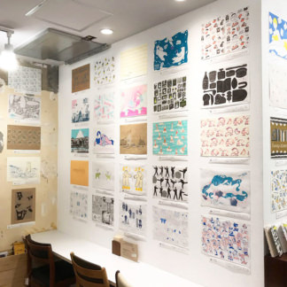 BOOK COVER EXHIBITION OF ABOUT 50 ARTIST