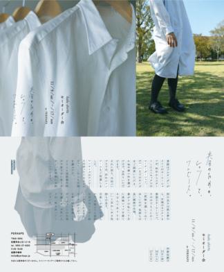 holo shirts. Semi Order for shirt