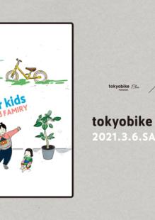 tokyobike and SUTOA